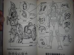 Saint Seiya, Auriga Silver Cloth diagram