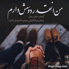 Deep Quotes About Love, Love Quotes For Her, Love Poems, Text Pictures, Love Pictures, Best Friend Quotes, Me Quotes, Surprise Love Quotes, Persian Quotes