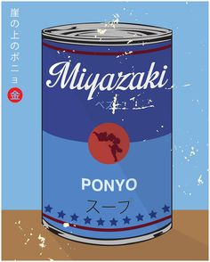 Miyazaki and Warhol Inspired Soup Series – Fubiz Media