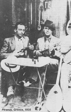 The guy in the hat is Nikos Mathesis, notorious mangha, musician, and inspiration for the untouchable Crazy Manos. Old Photos, Vintage Photos, Small Guitar, Greek Blue, Black Fedora, Greek History, Greek Music, Past Life, My Favorite Music