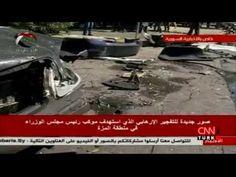 Suriye'de Bombalı Gün !
