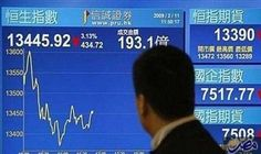 """انخفاض المؤشر الرئيسي لبورصة طوكيو في بداية…: انخفض المؤشر الرئيسي """"نيكي"""" في بورصة طوكيو للأوراق المالية، بنسبة 0.41 %، في بداية تعاملات…"""