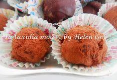 Δύο συνταγές για πανεύκολα Σοκολατάκια, πολύ νόστιμα και αρωματικά και με υπέροχο συνδυασμό υλικών!   Τα δαμάσκηνα ταιριάζουν εξαιρετικά μ...