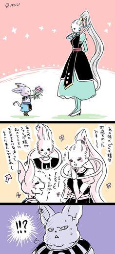 Vados and Beerus Dragon Ball Z, Dragon Ball Image, Goku Y Vegeta, Dbz Memes, Dbz Characters, Anime Cat, Comic, Fan Art, Doujinshi