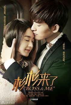 Boss & Me 杉杉来了 Chinese/ Taiwanese Drama (Excellent English Subs & Quality) Live Action, Watch Drama Online, Drama Taiwan, Kdrama, Chinese Tv Shows, Sam Sam, Tv Series 2013, Watch Korean Drama, Boss Me