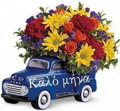 70 trendy flowers bouquet for men graduation Man Bouquet, Paper Bouquet, Inspirational Wallpapers, Flower Girl Basket, Pink Wallpaper, Amazing Flowers, Rose Petals, Flower Decorations, Colorful Interiors