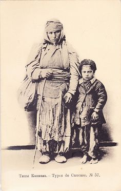 Postcard - Georgia 118 - Types de Caucase, No. 57 - | Flickr - Photo Sharing!