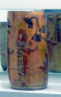 Late Classic Maya cup (600-900 AD). Museum of the Americas, Madrid.