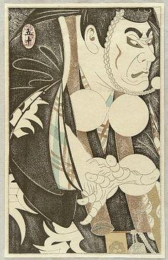 Kokei Tsuruya born 1946 - Ichikawa Ennosuke - Kabuki - artelino Art Auctions.