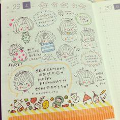 きの子さんはInstagramを利用しています:「08/29のほぼ日手帳! * #ほぼ日手帳 #ほぼ日 #hobonichi #マスキングテープ #マステ #イラスト #女の子 #シール #カラフル #カズン #コピック #フレークシール #マスキングシール」 Draw Something, Stick Figures, Easy Drawings, All Art, Doodles, Happy Birthday, Bullet Journal, Notes, Instagram