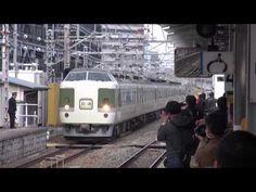 【鉄道PV】ありがとう信越山線/Kosmos,Cosmos【2015年ダイヤ改正】 - YouTube