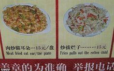 Chinese Signs That Got Hysterically Lost In Translation. - http://www.lifebuzz.com/translation/