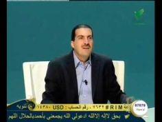قصة أصحاب الكهف 2- قصص القرآن 10- عمرو خالد