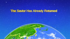 "Kingdom Praise   Hymn of Experience ""The Savior Has Already Returned"""
