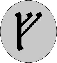 File:Emblema Gandalf.svg - used by Gandalf as a personal sign or seal.