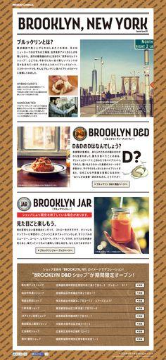 http://www.misterdonut.jp/brooklyn/pc/index.html