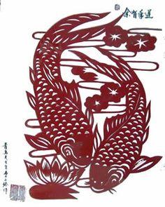 paper cut fish ----------- #china #chinese #chinatown