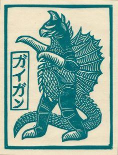 'Gigan' Linocut Kaiju series by Brian Reedy Gravure Illustration, Comics Illustration, Illustrations, Japanese Design, Japanese Art, Japanese Monster, Design Comics, Classic Monsters, Arte Pop