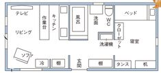 10坪平屋で大満足の家とは!? | 講談社 Small Buildings, Tiny House, Floor Plans, How To Plan, Room, Nice, Bedroom, Tiny Houses, Rooms