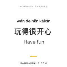 Have fun:) MORE: https://mandarinhq.com #learnchinese #mandarinhq #chinesephrases #chineselessons #mandarinlessons #chineselanguage #chineseidioms #chinesesayings