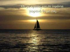 Αν μ' αγαπάς Τάνια Τσανακλίδου - YouTube
