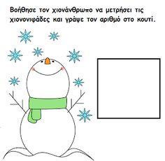 Maro's kindergarten: Winter counting worksheets #freeworksheets #numbersworksheets #wintercrafts #snowmencrafts