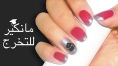 مانكير لحفلات التخرج للمبتدئات Nail Art Designs, Nails, Finger Nails, Ongles, Nail, Nail Design, Nail Art, Manicures