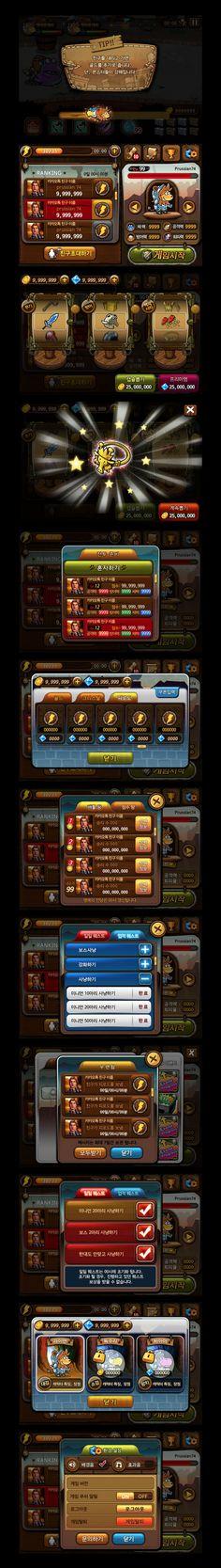 Game interface, game UI, Game ui, hand travel ...
