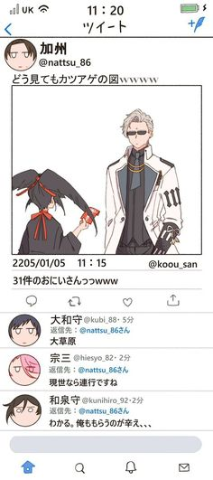 Rurouni Kenshin, Touken Ranbu, Anime Love, Twitter, Fun Stuff, Fandoms, Memories, Fun Things, Memoirs