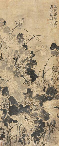 明代 - 徐渭 - 荷花 (立軸 紙本)                Xu Wei (1521—1593) was a Ming Chinese painter, poet, writer and dramatist famed for his artistic expressiveness.