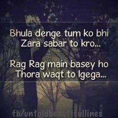 21 Best Hindi Poetry Images Poems Poetry Hindi Words