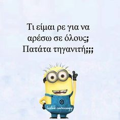 "Translation of this image: "" what am I eh to like in all people? Funny Memes, Hilarious, Jokes, Funny Greek Quotes, Bring Me To Life, Famous Last Words, Best Quotes, Quotes Quotes, Just For Laughs"
