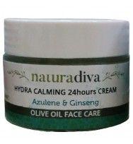 Κρέμα ανάπλασης προσώπου Olive Oil For Face, Face Care, Cream, Creme Caramel, Facials, Facial Care, Spa Facial