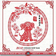 2018 New Year Of The Dog you will receive : - 15 New Year images - about wide at full size - 300 dpi High Resolution PNG File - 1 EPS files with all Chinese New Year Traditions, Chinese New Year Card, Chinese New Year Crafts, Asian New Year, New Year Clipart, Chinese Background, Zodiac Years, New Year Images, New Year's Crafts