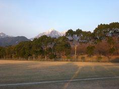菰野町大羽根園地区 御在所岳 早朝散歩風景  平成25年2月26日撮影