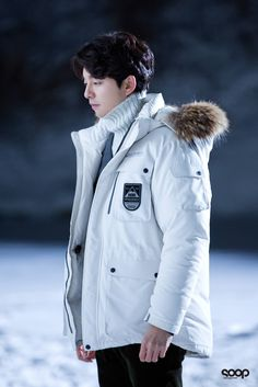 Goblin - Gong Yoo