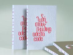 OdeToCodeShoot01