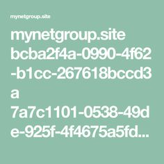 mynetgroup.site bcba2f4a-0990-4f62-b1cc-267618bccd3a 7a7c1101-0538-49de-925f-4f4675a5fd1f ?brand=Huawei&browser=Chrome+Mobile&city=Catania&contype=&country=Italy&device=Smartphone&exptoken=MTUxODgyNjY0NjI0MQ%3D%3D&ip=151.54.144.196&isp=Wind+Telecomunicazioni&lang=&model=G8&os=Android&osversion=6.0&pxurl=aHR0cDovL3Ryay5vYml4LnByby9waXhlbC5naWY%2FY2lkPW9YeWh0dDdET3NRNm03bUpG...