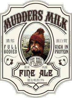 Fine Ale