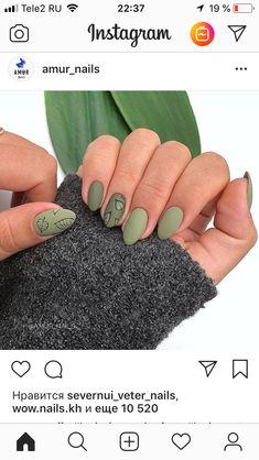 Pin by Александра on Дизайн ногтей in 2019 Acrylic Nail Designs, Nail Art Designs, Cute Nails, Pretty Nails, Hair And Nails, My Nails, Coffin Nails Kylie Jenner, Almond Acrylic Nails, Autumn Nails