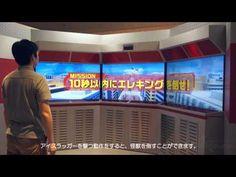Quiz DNA / 名古屋市科学館 NagoyaCityScienceMuseumDNA - YouTube