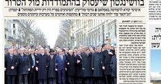 Jornal judeu ultraortodoxo apaga Angela Merkel de foto com líderes