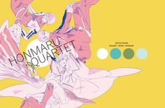 10/4スパーク新刊サンプル [1] Cd Design, Graphic Design Layouts, Book Cover Design, Book Design, Manga Covers, Comic Covers, Design Comics, Gaming Banner, Poster Fonts
