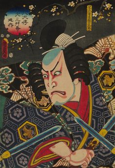 Utagawa Kunisada II. Moriguchi Kurô. 1850s.