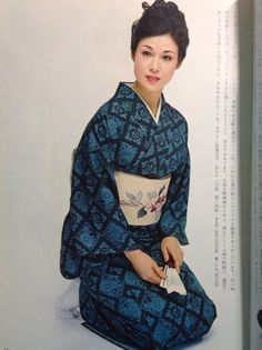 1971年美しいキモノ Ayako Wakao 1960's, Japan