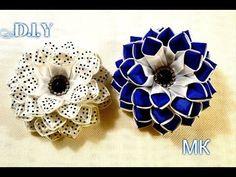 Школьные бантики/Цветы канзаши/New Flowers Kanzashi/D.I.Y/Tutorial - YouTube