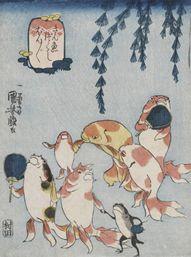 歌川国芳の「きん魚づくし」
