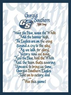 GSU Fight Song