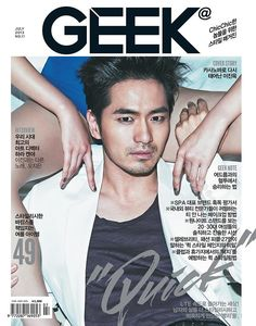 Lee Jin Wook Covers GEEK's July 2013 Issue