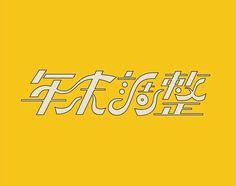 ザキノン (@nozzdesu) | Twitter